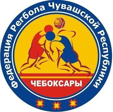 Федерация регбола Чувашской Республики